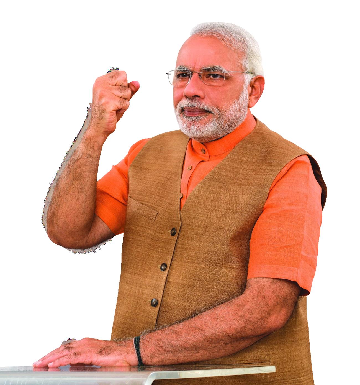 Narendra Modi PNG - 2067