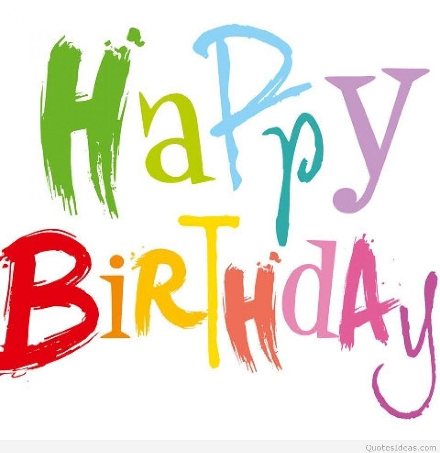 . PlusPng.com Hd Happy Birthday Png Cover PlusPng.com  - 60Th Birthday PNG HD