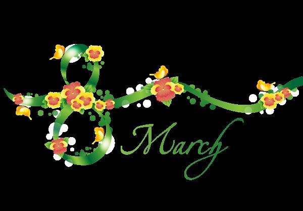 Зеленый 8 марта Текст Декор PNG Clipart - 8 March PNG