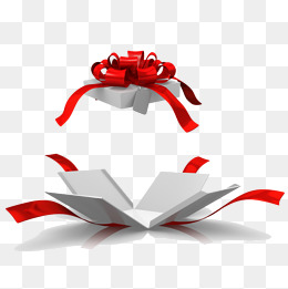A Gift PNG - 158804