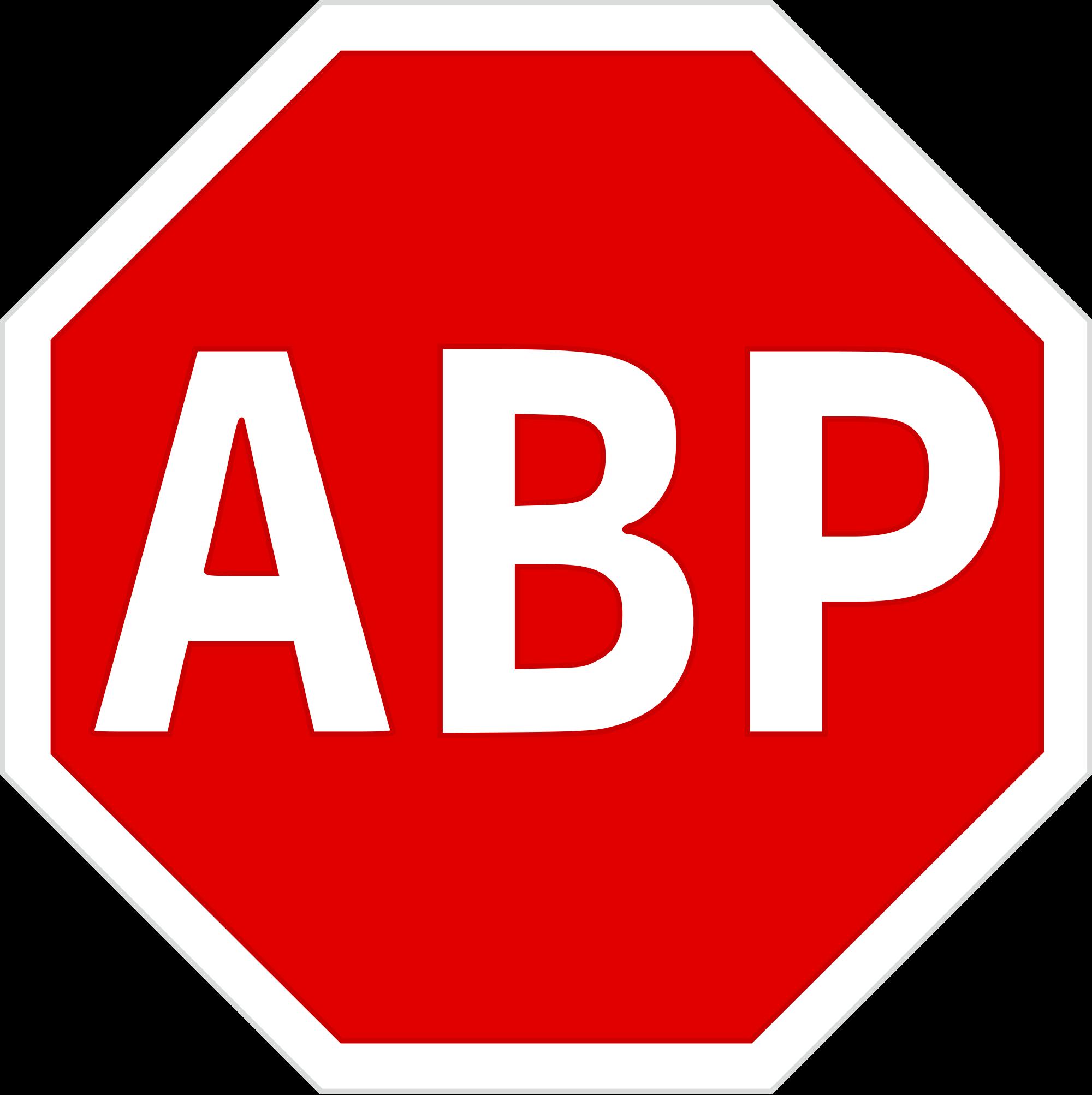A Plus Logo PNG - 30533