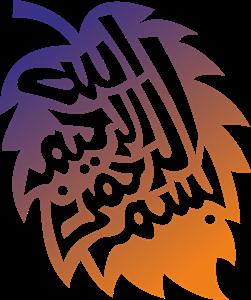 Yaprak Besmele Logo - Aardklop Logo Vector PNG