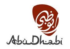 . PlusPng.com Abu Dhabi PlusPng.com  - Abu Dhabi Logo Vector PNG