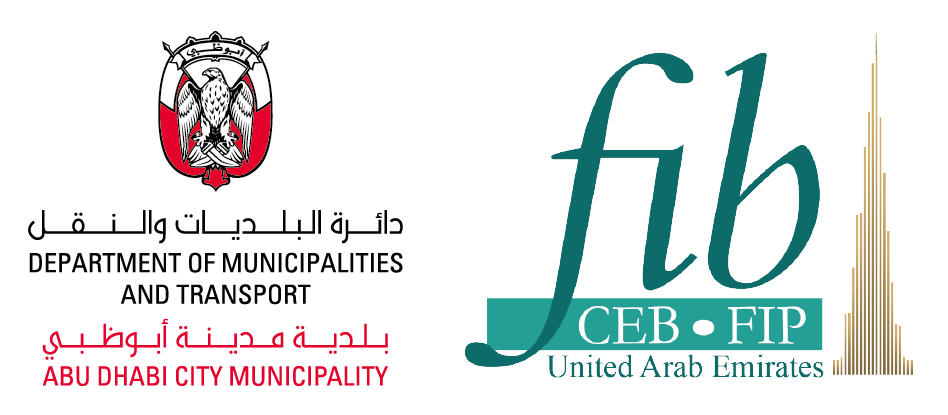 About The Forum - Abu Dhabi University Logo PNG