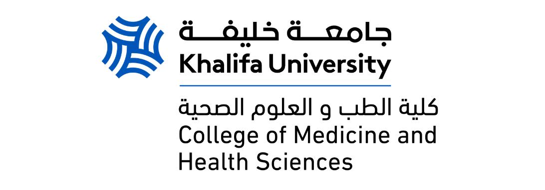 College Of Medicine And Healt