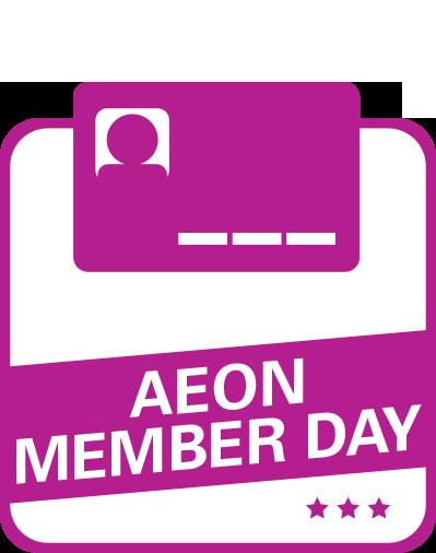 Enjoy 2% Cash Back on AEON MEMBER Day. - Aeon PNG