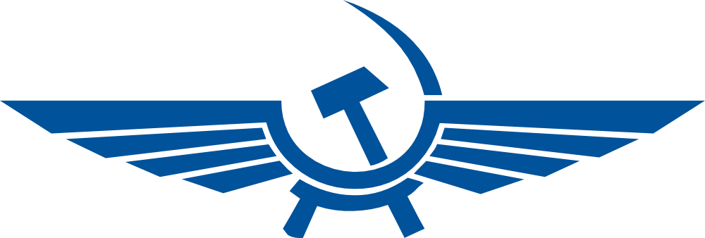 Aeroflot emblem.png - Aeroflot Logo PNG