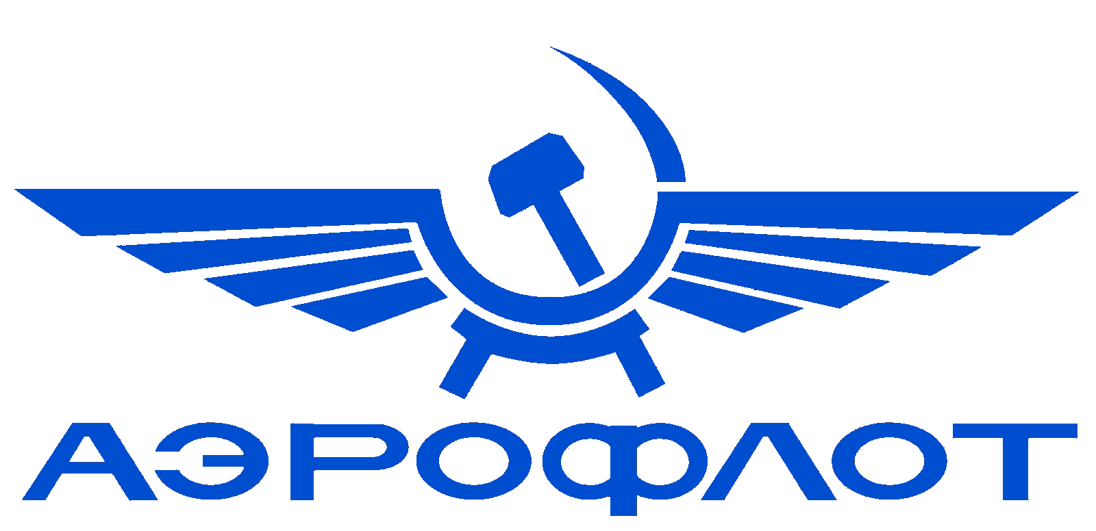 Datei:Aeroflot-Logo-1956.png - Aeroflot Logo PNG