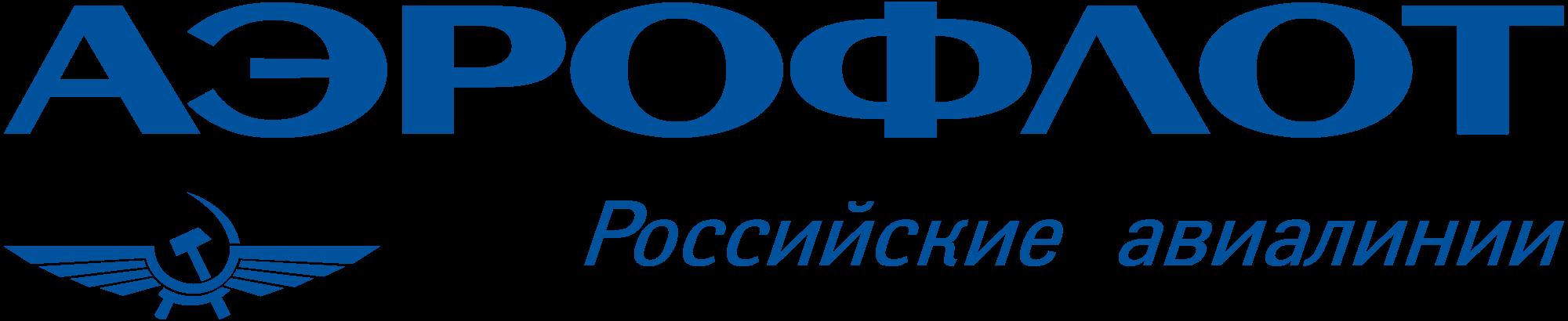 Open PlusPng.com  - Aeroflot Logo PNG