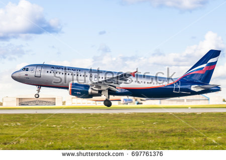 SHEREMETYEVO INTERNATIONAL AIRPORT, MOSCOW, RUSSIA - 08 AUGUST 2017: Airbus  A-320 - Aeroflot Ojsc Vector PNG
