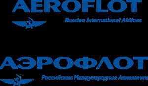 Aeroflot Logo Vector - Aeroflot Russian Airlines Vector PNG
