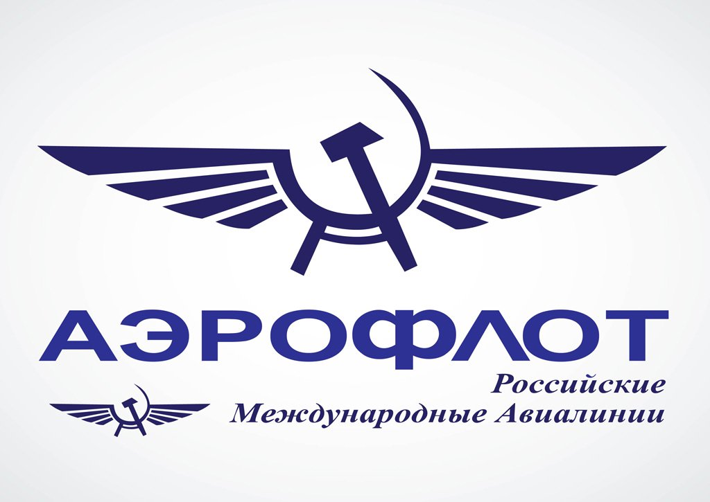 Aeroflot Logo Vector Art Graphics - Aeroflot Russian Airlines Vector PNG