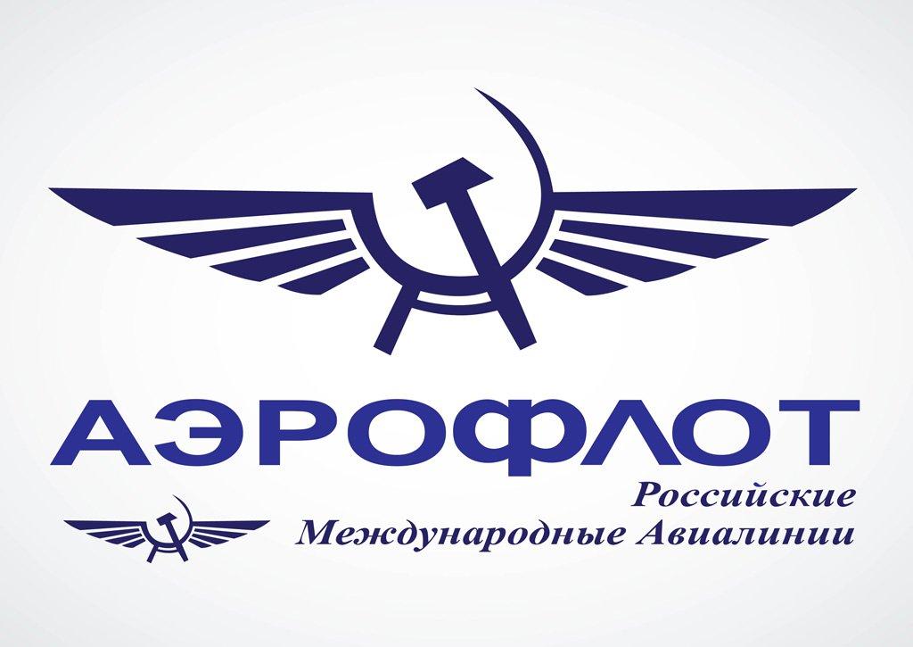 Aeroflot logo vector art graphics PlusPng.com  - Aeroflot Vector PNG