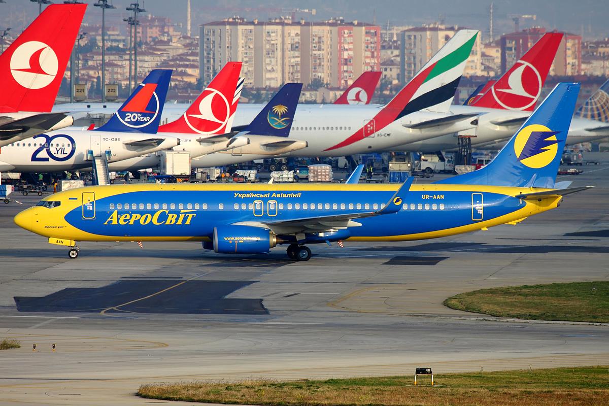 File:AeroSvit Airlines Boeing 737-800 UR-AAN IST 2012-11- - Aerosvit Airlines Logo PNG
