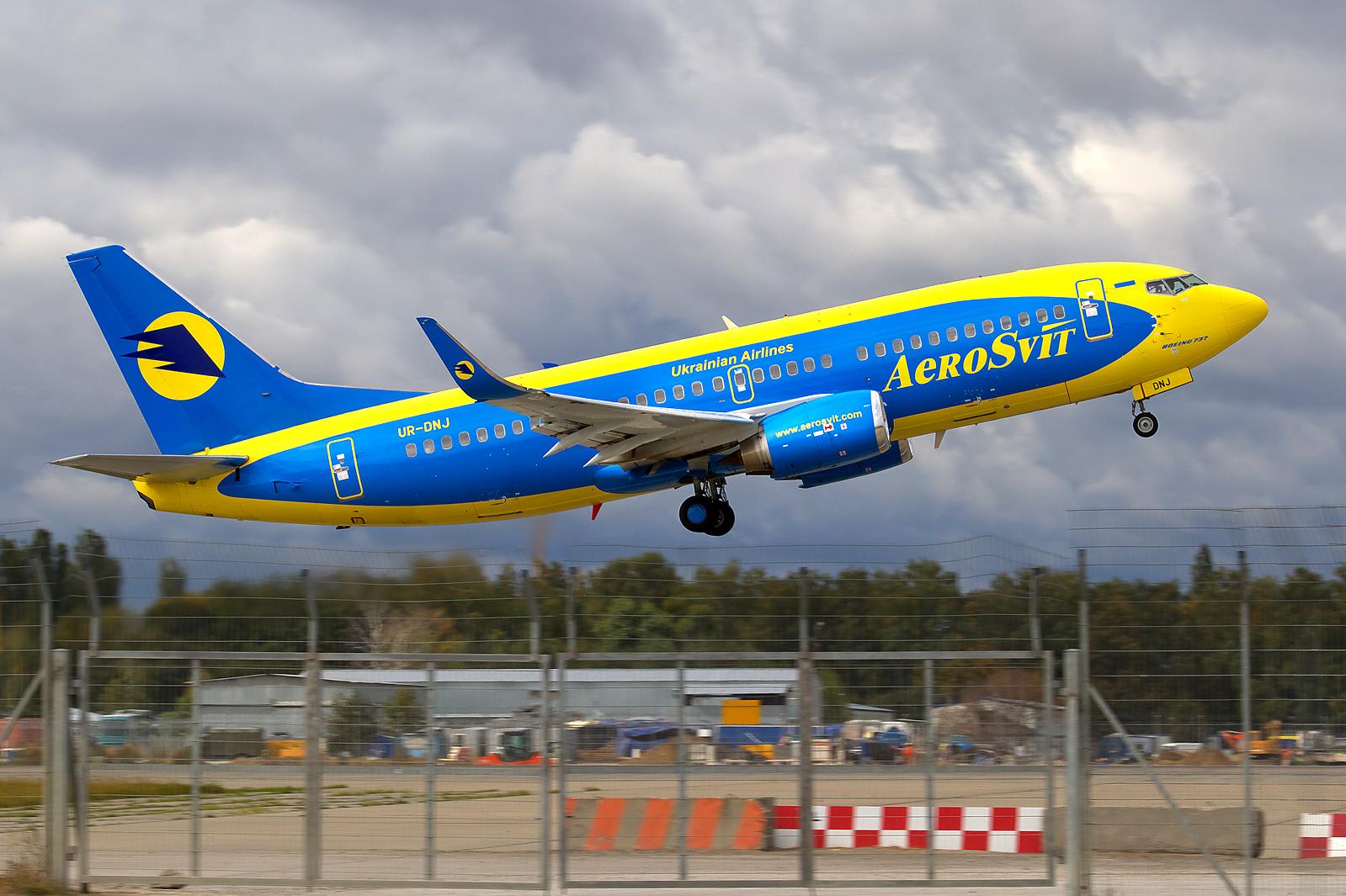 File:AeroSvit Ukrainian Airlines Boeing 737-300 KBP UR-DNJ 2011-10 - Aerosvit Airlines Logo PNG
