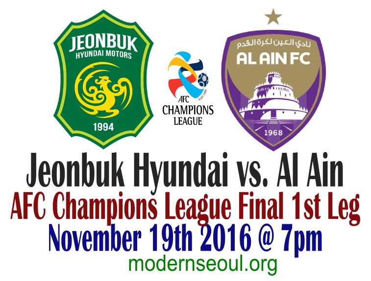 Jeonbuk Hyundai V Al Ain U2013 Preview / Prediction (2016 AFC Champions League  Final 1st Leg Nov 19th) U2013 Modern Seoul - Afc Champions League PNG