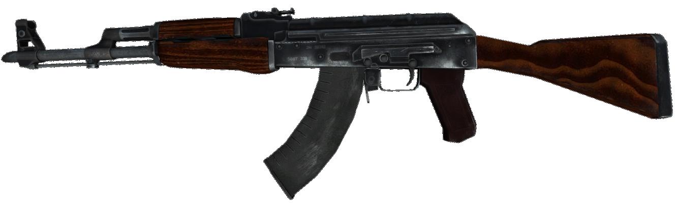 Ak47 HD PNG - 96700