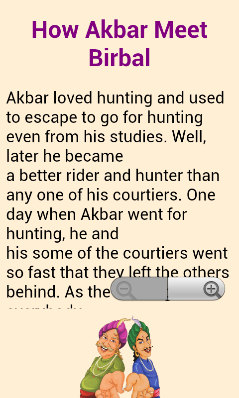 Akbar Birbal PNG - 64589