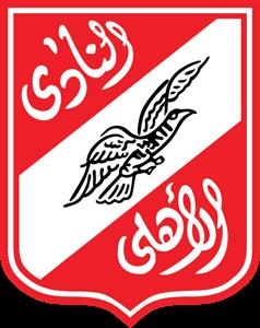 Ahly Sports Club - Egypt Logo Vector - Al Ahli Logo Vector PNG