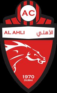 Al Ahli Club Dubai Logo Vector - Al Ahli Logo Vector PNG