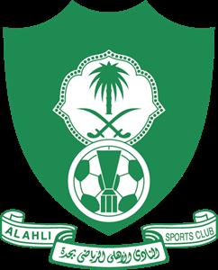 Al Ahli Logo Vector - Al Ahli Logo Vector PNG