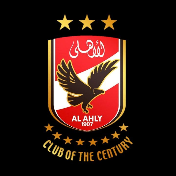Al Ahly #African_club_of_the_20th_century #The_most_titled_club_in_the_world - Al Ahli Logo Vector PNG
