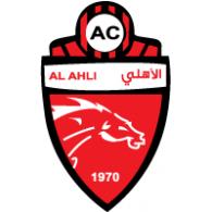 Logo of Al Ahli Club - Al Ahli Logo Vector PNG