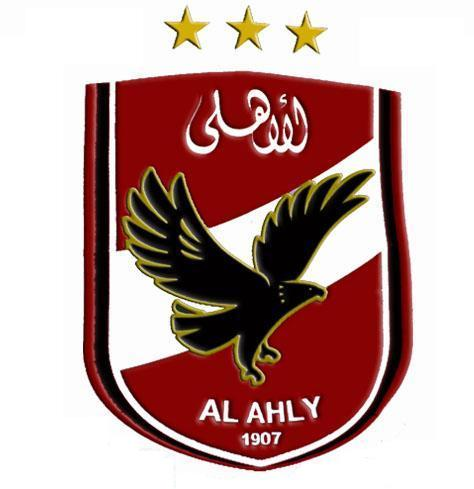 The last thing we want to say is a message to every Zamalkawy claiming that Al  Ahly didnu0027t win the league between 1962 u2013 1974: Just for your information,  PlusPng.com  - Al Ahli Logo Vector PNG