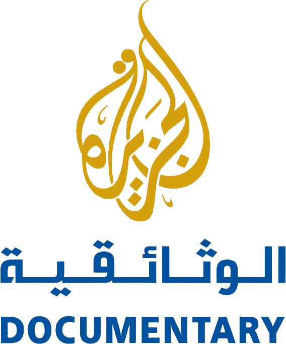 Al Jazeera Logo PNG - 104052