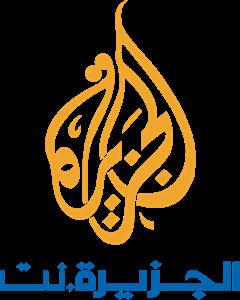 Al Jazeera Logo PNG - 104047