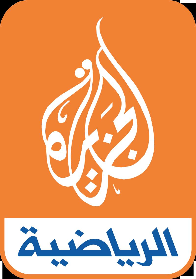 Al Jazeera Logo PNG - 104056