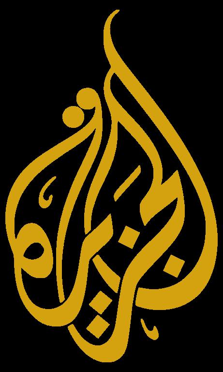 Al Jazeera Logo PNG - 104054
