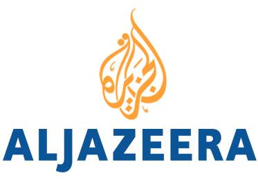 Al Jazeera Logo PNG - 104055