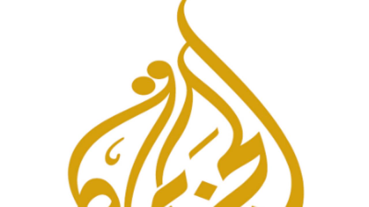Al Jazeera Logo PNG - 104060