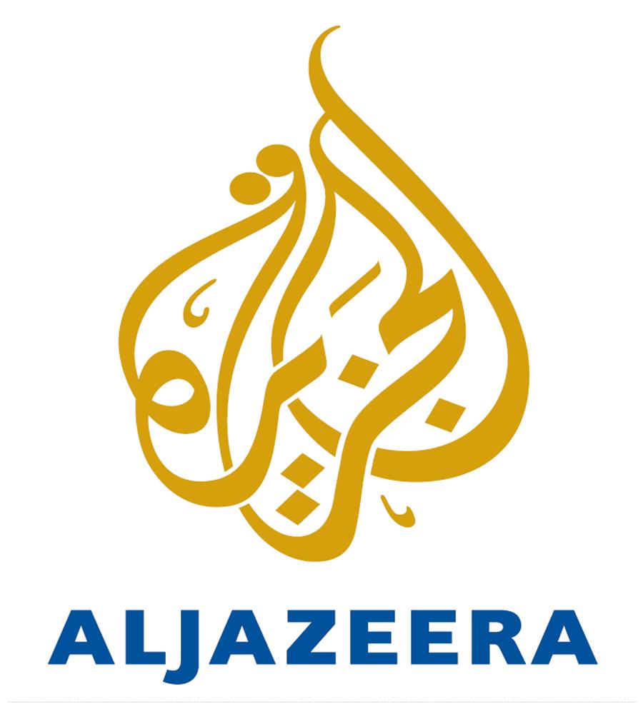 Al Jazeera Logo PNG - 104053