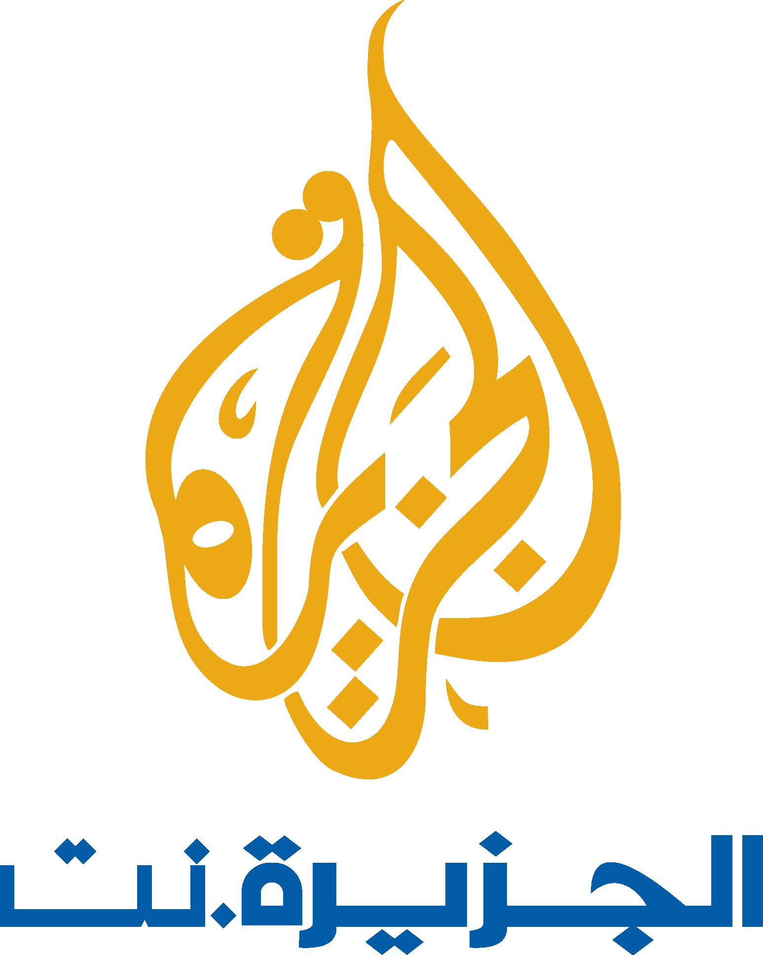 Al Jazeera Logo Vector PNG