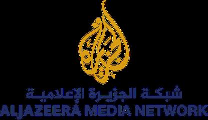 Al Jazeera Television Logo PNG-PlusPNG.com-415 - Al Jazeera Television Logo PNG