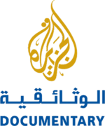 Al Jazeera Documentary Channel - Al Jazeera Television Logo PNG