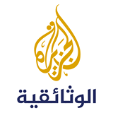 . PlusPng.com Television PNG-PlusPNG pluspng.com-288 Al Jazeera Documentary Live PlusPng.com  - Al Jazeera Television Logo PNG