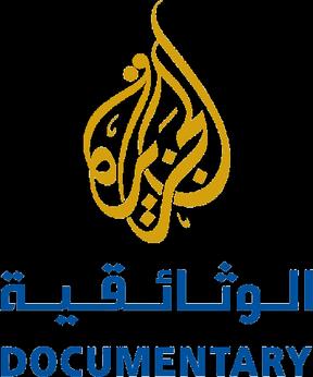 Al Jazeera Television PNG-PlusPNG.com-288 - Al Jazeera Television PNG