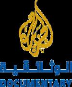 Al Jazeera Documentary Channel - Al Jazeera Television PNG