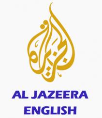 Al Jazeera English - Al Jazeera Television PNG