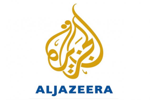 aljazeera-large.png - Al Jazeera Television PNG