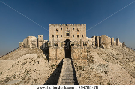 Citadel of Aleppo. Aleppo, northern Syria. The inner gate of the citadel. - Aleppo Vector PNG