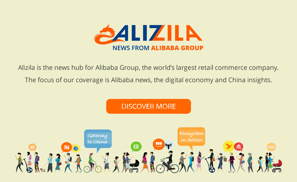 About Us - Alibaba Group Logo PNG