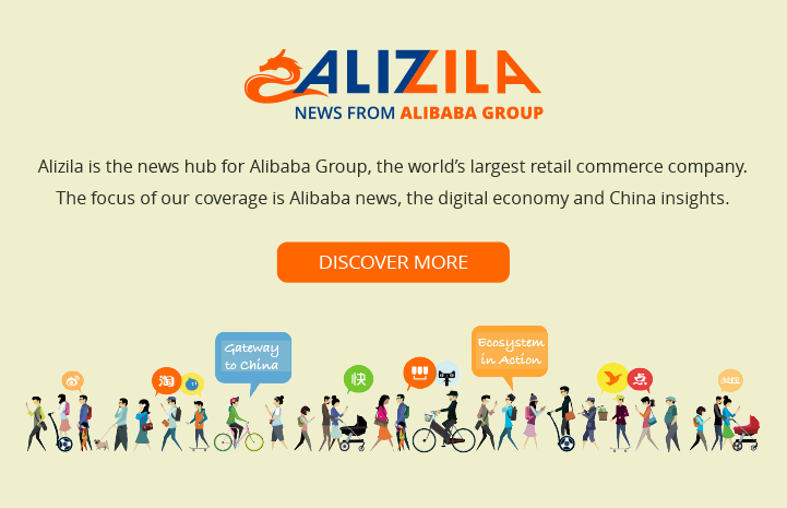 About Us - Alibaba Group PNG