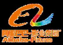 Alibaba Group PNG - 116193