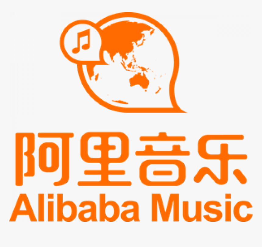 Alibaba Group Music Logo, Hd Png Download , Transparent Png Image Pluspng.com  - Alibaba Logo PNG