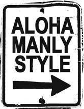 Aloha Style PNG-PlusPNG.com-165 - Aloha Style PNG