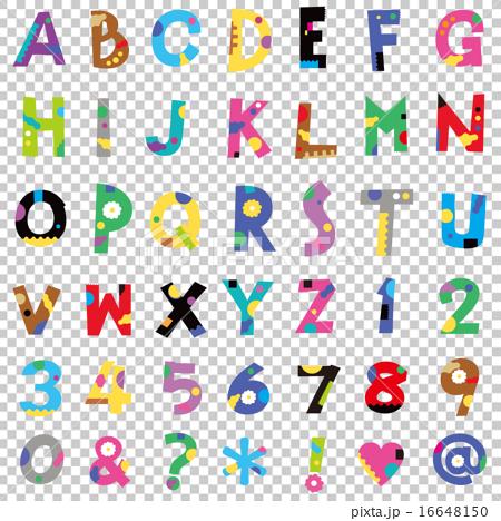 Alphabets PNG - 15165